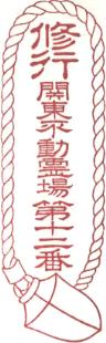 田中義則-作品1